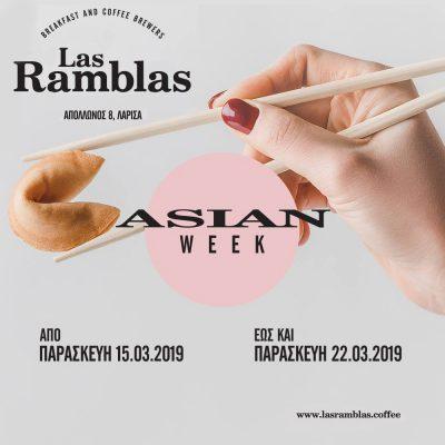 Asian Week στη Las Ramblas