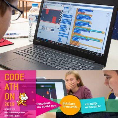 Το CodeAthon στο Μουσείο Τσιτσάνη
