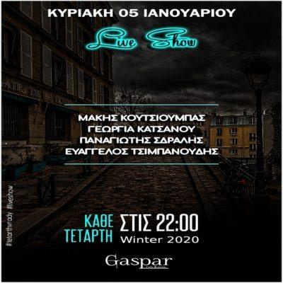 To Live Show της Tετάρτης στο Gaspar