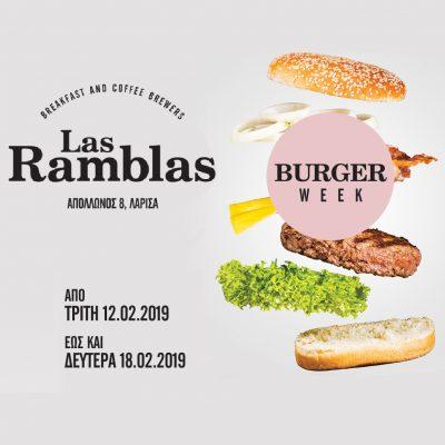Burger Week στη «Las Ramblas»