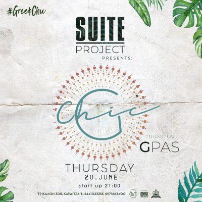 #GreekChic στο Suite Project