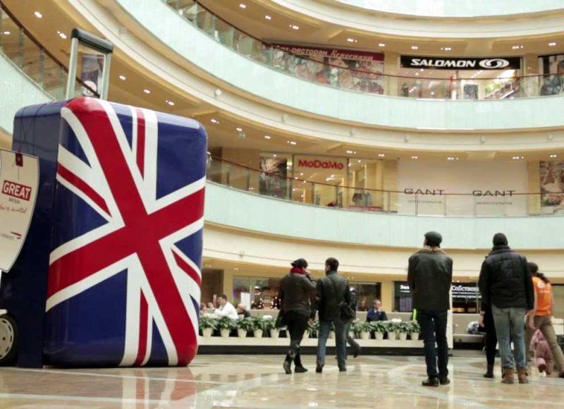 Όταν η British Airways δημιούργησε το καλύτερο διαφημιστικό happening