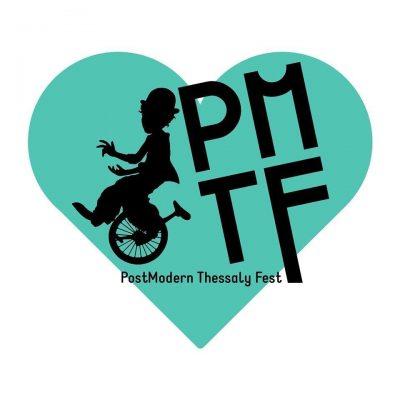 PostModern Thessaly Fest