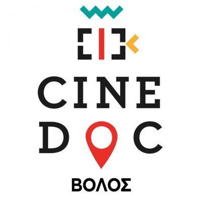 To Cinedoc επισκέπτεται το Selina
