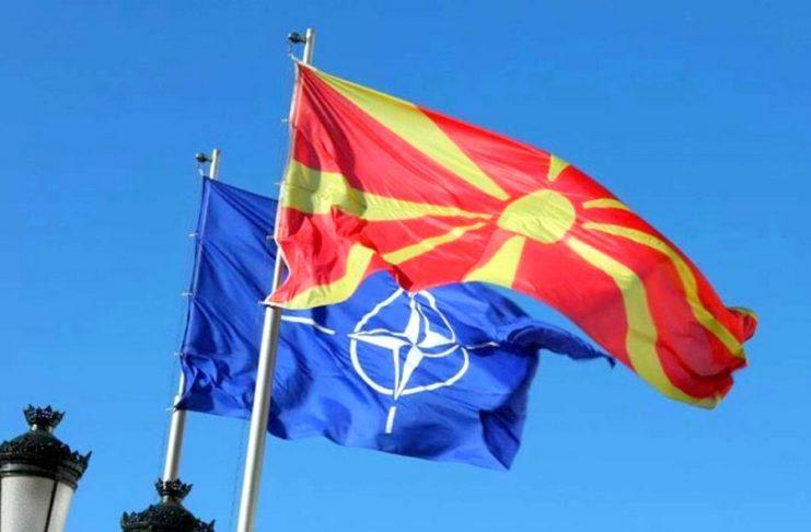 Η Βόρεια Μακεδονία και επίσημα στο ΝΑΤΟ